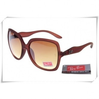 Ray Ban RB2085 Jakie Ohh Sunglasses Brown Frame Brown Gradient Lens