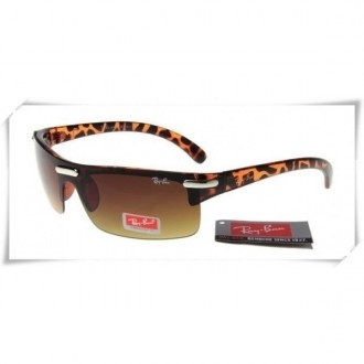 Ray Ban RB1065 Sunglasses Leopard Frame Brown Gradient Lens